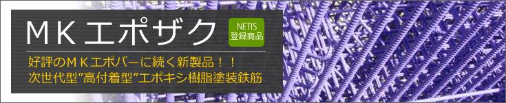 banner_epozaku01